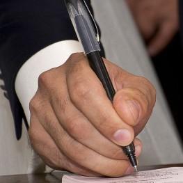 Обмен и внедрение передового опыта государственной гражданской службы в Российской Федерации