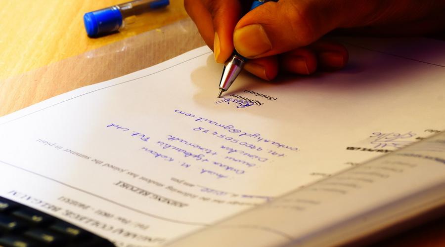 Проект: единые требования к заявкам при закупках у малого и среднего бизнеса по Закону №223-ФЗ