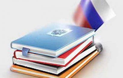 ФАС предлагает новый способ разделить концессии и госзакупки
