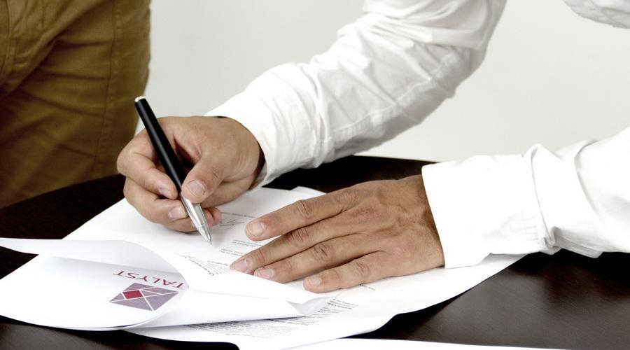Минимальный обьем закупок у субъектов МСП по 223-ФЗ будет увеличен